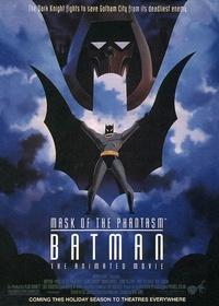 Batman: Maska Batmana