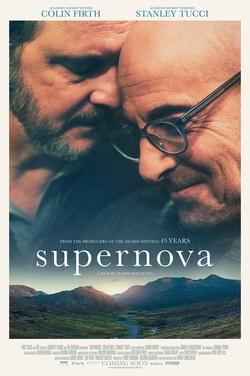 : Supernova
