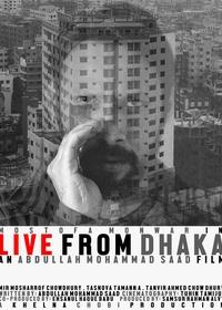 Dhaka na żywo