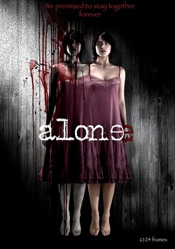 : Alone