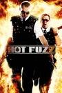 Hot Fuzz: Ostre psy