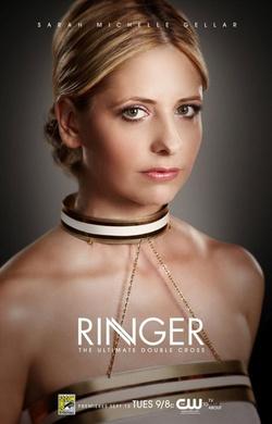 : Ringer