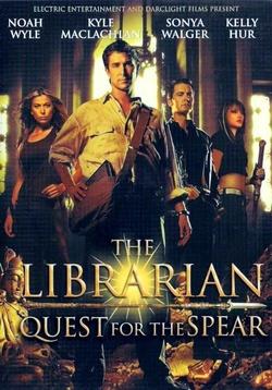 : Bibliotekarz: Tajemnica Włóczni