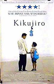 : Kikujirô no natsu