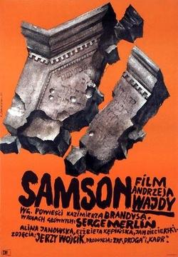 : Samson