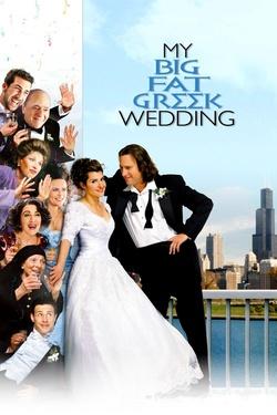 : Moje wielkie greckie wesele