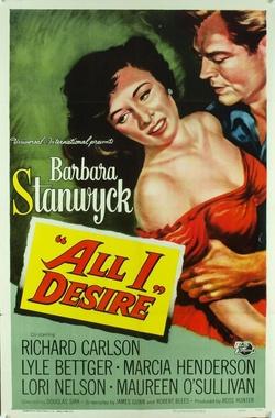 : All I Desire