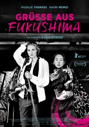: Fukushima, moja miłość
