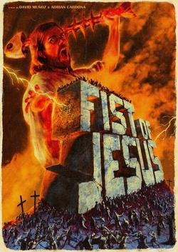 : Fist of Jesus