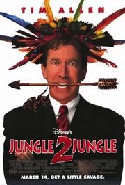 : Z dżungli do dżungli