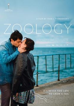 : Zoologia