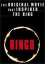 The Ring - Krąg