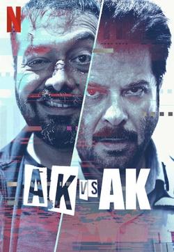 : AK vs AK