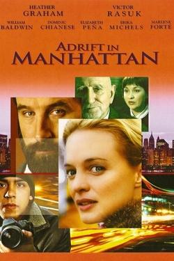 : Adrift in Manhattan