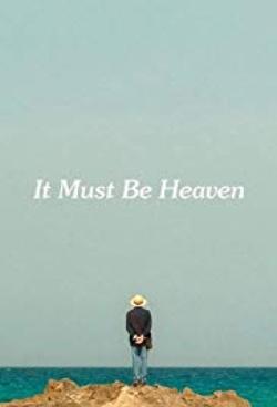 : It Must Be Heaven