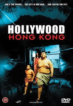 : Hollywood Hongkong