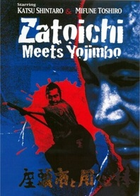 Zatoichi przeciwko Yojimbo
