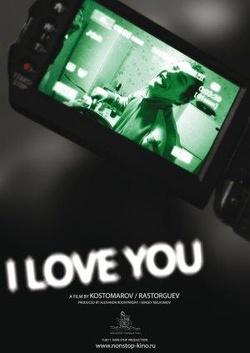 : Kocham Cię