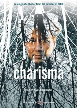 : Charyzma