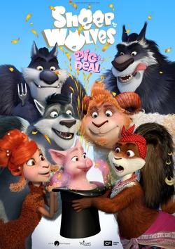 : Wilk w owczej skórze 2