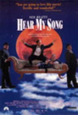 : Hear My Song