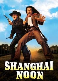 Kowboj z Szanghaju