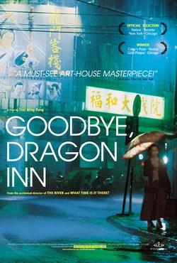 :  Good Bye, Dragon Inn