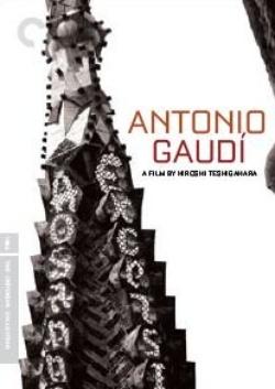 : Antonio Gaudí