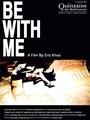 Bądź ze mną