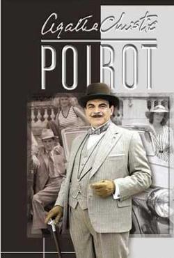 : Herkules Poirot