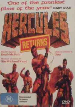 : Hercules Returns