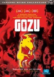 : Gokudô kyôfu dai-gekijô: Gozu
