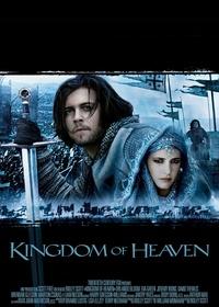 Królestwo niebieskie