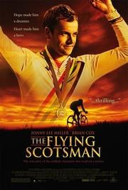 : The Flying Scotsman