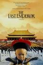 Ostatni cesarz