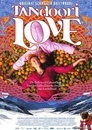 Hinduski smak miłości