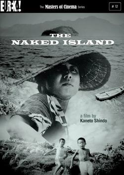 : Naga wyspa