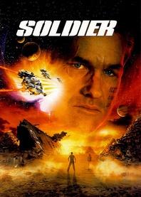 Żołnierz przyszłości | Galaktyczny wojownik