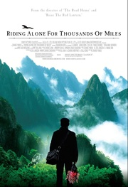 : Tysiące mil samotności