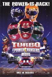 : Turbo: A Power Rangers Movie