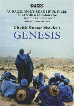 : La Genèse