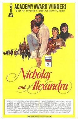 : Mikołaj i Aleksandra