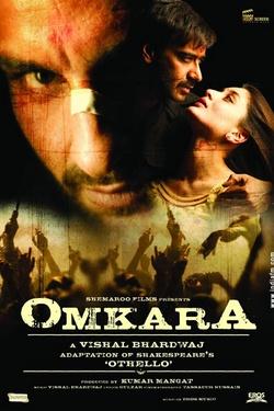 : Omkara