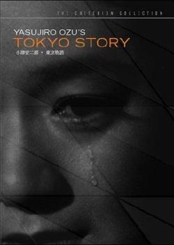 : Tokijska opowieść