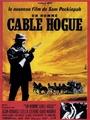 Ballada o Cable'u Hogue'u