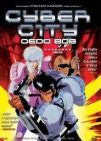 Cyber City Oedo