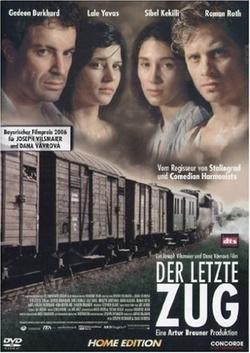 : Ostatni pociąg