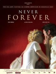 : Never Forever