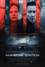 : Stacja szyfrująca