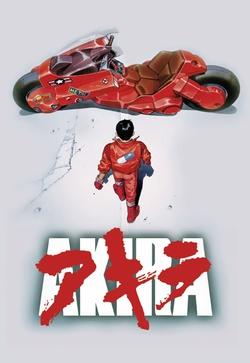 : Akira